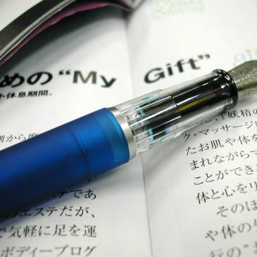 Charla de orientación académica y profesional en torno a Japón