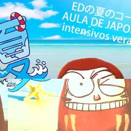 Japonés intensivo: ¡Especial Kanji en Julio!