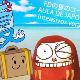 Japonés de viaje, curso intensivo
