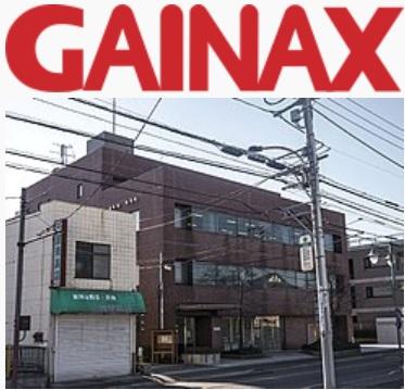 La cuna de GAINAX