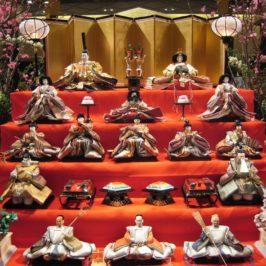 Hinamatsuri o ひな祭り