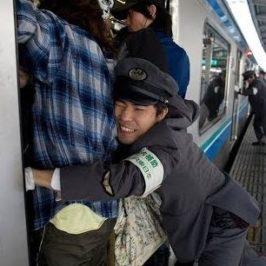 Trabajos peculiares en Japón