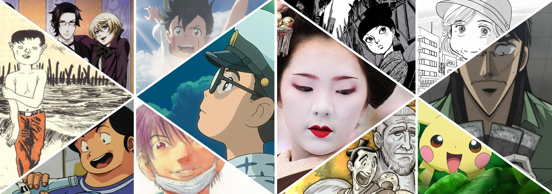 japonología manga