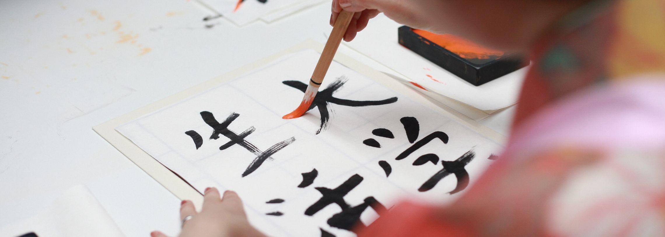 aprende japonés online