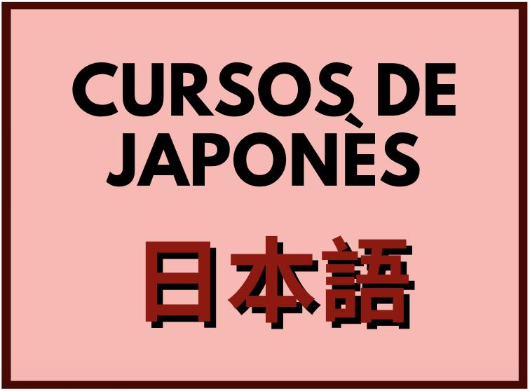 Cursos de traducció de japonès online