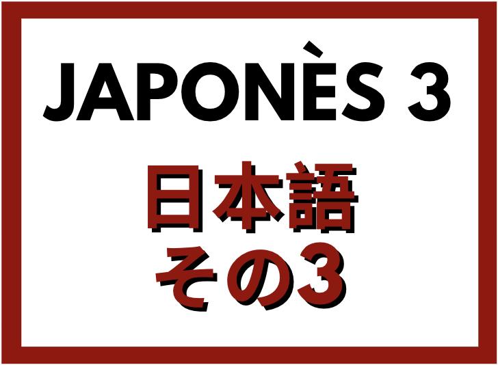 cursos de japonès online