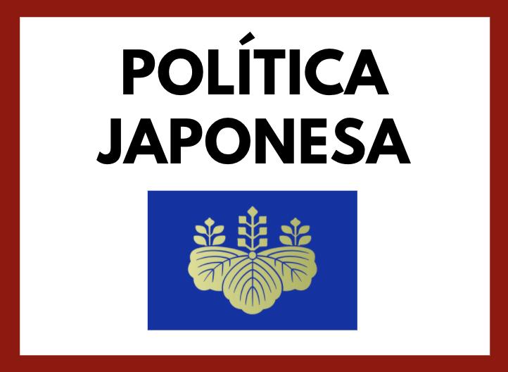 cursos de cultura japonesa online