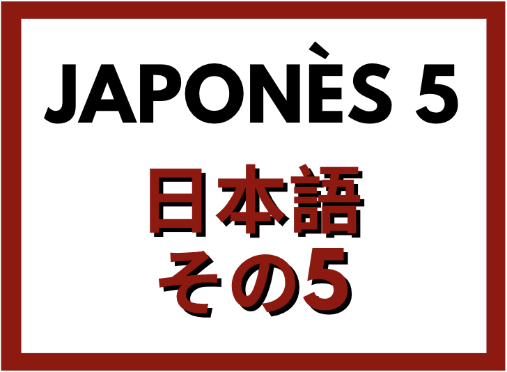 cursos de japonés online